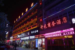 Kai Yuan Business Hotel, Hotely  Yiyang - big - 18