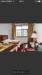Wudangshan Shenlong Hotel