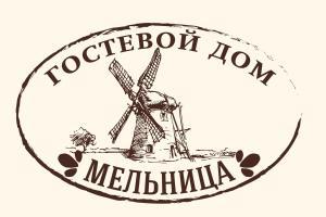Мини-отель Мельница, Каменномостский
