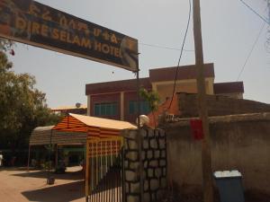 Dire Selam Hotel, Hotels  Dirē Dawa - big - 4