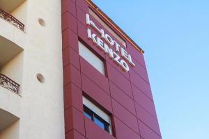 Hotel Kenzo, Отели  Сафи - big - 18