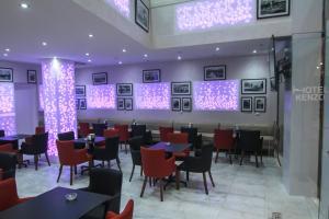 Hotel Kenzo, Отели  Сафи - big - 30