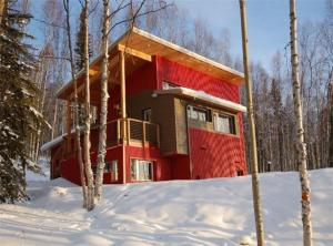 Hôtel proche : Fairbanks Red House