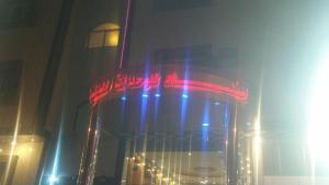 Esnad Aparthotel, Hotely  Taif - big - 34