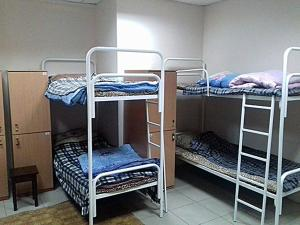 Hop Home Hostel