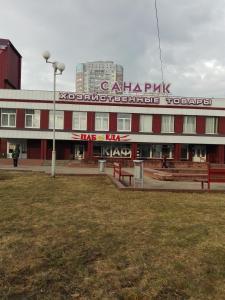 Апартаменты на Проспекте Газеты Правда - фото 3