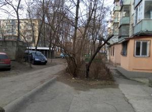 Botanica Apartment