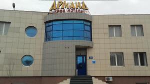 Отель Арманд, Рязань
