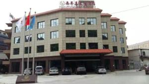 Guangzhou Nanyue Xilaiwu Hotel, Szállodák  Kanton - big - 1