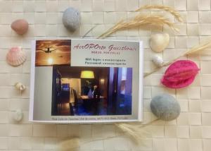aerOPOrto Guesthouse