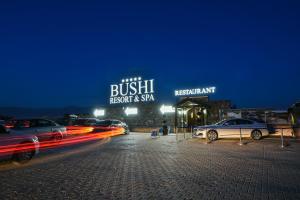 布希SPA度假酒店
