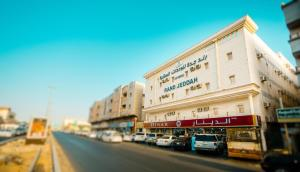 Rand Jeddah 1 Furnished Units