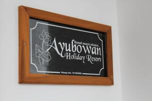 Ayubowan Holiday Resort, Rezorty  Kalupahana - big - 8