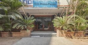 Hotel Dwaraka Paradise, Hotel  Hyderabad - big - 23