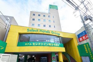 Hotel Select Inn Saitama Moroyama