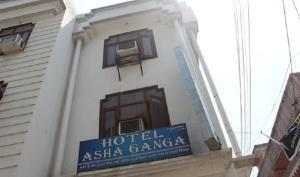 Hotel Asha Ganga, Hotels  Haridwār - big - 11