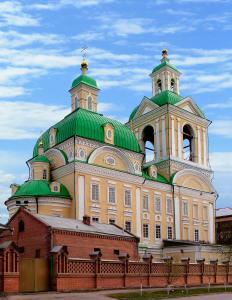 Aliance Apartment at Kirova 2, Ferienwohnungen  Krasnoyarsk - big - 5