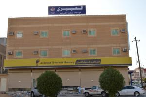 Al Eairy Apartments - Al Nairyah 1