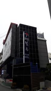 obrázek - Songdo Blue Hotel