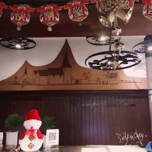 obrázek - Tianjin Starway Hotel