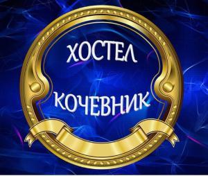 Hostel Koshevnik na Shumyatskogo