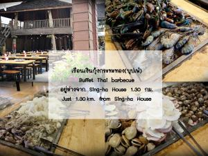 Sing-ha Coffee&House, Гостевые дома  San Kamphaeng - big - 30