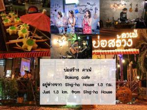 Sing-ha Coffee&House, Гостевые дома  San Kamphaeng - big - 28