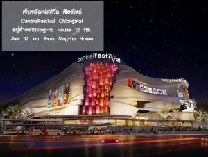 Sing-ha Coffee&House, Гостевые дома  San Kamphaeng - big - 29