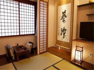 Hongduan Japanese Style Inn, Homestays  Beijing - big - 11