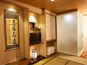 Hongduan Japanese Style Inn, Magánszobák  Peking - big - 9
