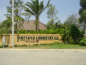 Pattaya Longstay Village3, Dovolenkové domy  Pattaya North - big - 30