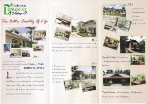 Pattaya Longstay Village3, Dovolenkové domy  Pattaya North - big - 31