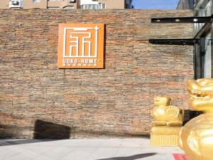 Beijing UOKOHOME + International Hotel Apartment, Ferienwohnungen  Peking - big - 1