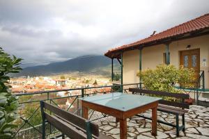 Guesthouse Panorama