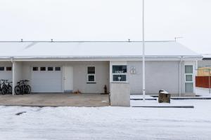 Akureyri Luxury Villa.  Foto 14