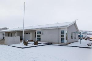 Akureyri Luxury Villa.  Foto 15
