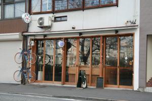 obrázek - Tsuruya Guesthouse