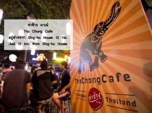 Sing-ha Coffee&House, Гостевые дома  San Kamphaeng - big - 34