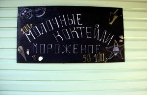 Гостевой дом на Октябрьской - фото 15