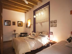 B&B Contrada Lunga, Bed and breakfasts  Abbadia Lariana - big - 2