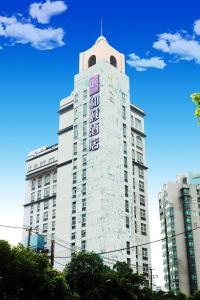 和颐酒店上海静安寺