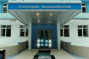 Санаторий Заклязьменский, Владимир