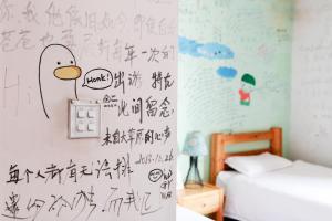 Harbin North International Youth Hostel, Hostelek  Haerpin - big - 7