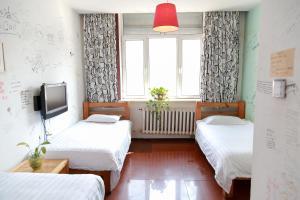 Harbin North International Youth Hostel, Hostelek  Haerpin - big - 9