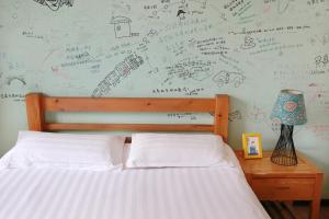 Harbin North International Youth Hostel, Hostelek  Haerpin - big - 12
