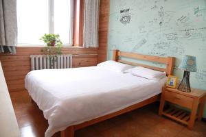 Harbin North International Youth Hostel, Hostelek  Haerpin - big - 15