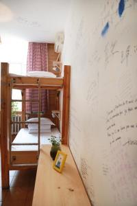 Harbin North International Youth Hostel, Hostelek  Haerpin - big - 24