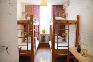Harbin North International Youth Hostel, Hostelek  Haerpin - big - 26