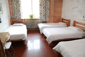 Harbin North International Youth Hostel, Hostelek  Haerpin - big - 29
