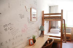Harbin North International Youth Hostel, Hostelek  Haerpin - big - 37